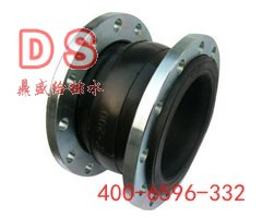 JGD可曲挠单球橡胶接头