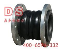 GJQ(X)-DF双球体可曲挠橡胶接头